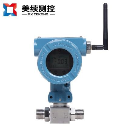 Wireless Intelligent Differential Pressure Transmitter