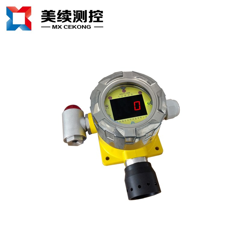 Combustible Gas Probe HQTC-200EX