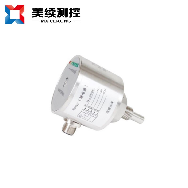 Thermal Conductivity Type Flow Switch